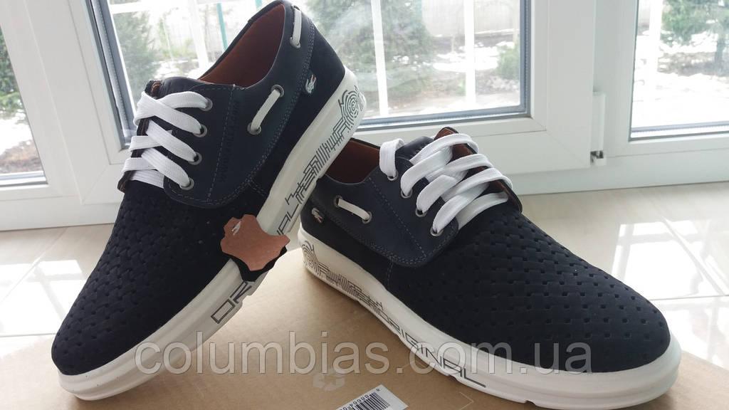 Кожаные летние кроссы Lacoste  продажа e9cbd1cddcf8c