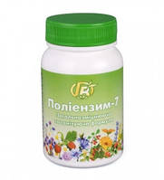 Полиэнзим-7 —140 г — общеукрепляющая и тонизирующая формула - Грин-Виза, Украина