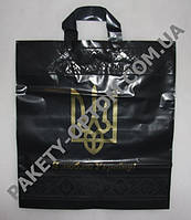 """Пакет с петлевой ручкой тип """"Диор"""" """"Я люблю Украину"""" (37х41(+3)) 25 шт"""