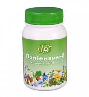 Полиэнзим-8 — 140 г — костно-мышечная формула - Грин-Виза, Украина