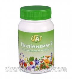 Полиэнзим-9 — 140 р — иммуномодулируюшая формула - Грін-Віза, Україна