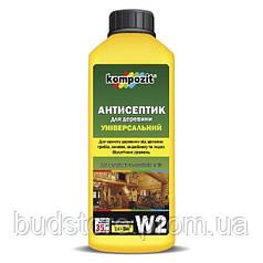 W2 Антисептик универсальный Kompozit 1 л