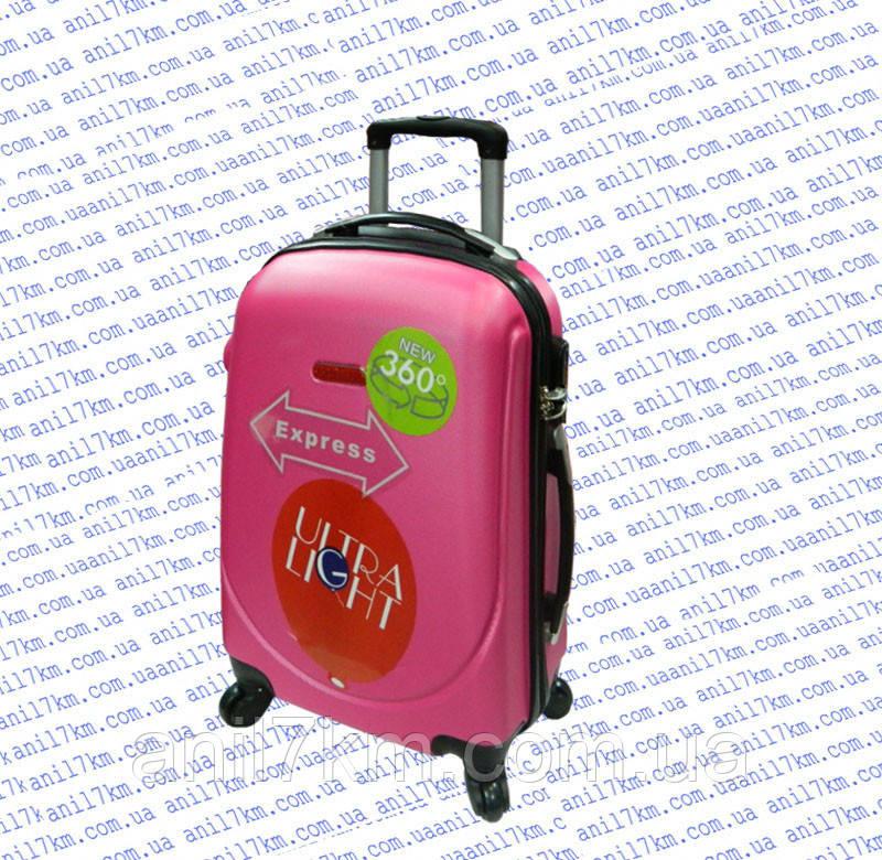 Малый пластиковый чемодан на четырёх колёсах - Мир Чемоданов,Сумок в Одессе f4ac7671da0