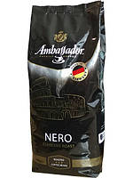 Кофе в зернах Ambassador Nero 0.9 кг