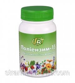Полиэнзим-15 — 140 г — офтальмологическая формула - Грин-Виза, Украина