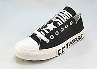 Кеды  Converse  черные унисекс (р.36,38,39)