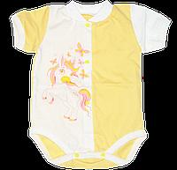 Детский боди-футболка р. 62 ткань КУЛИР 100% тонкий хлопок ТМ Незабудка 3080 Желтый, фото 1