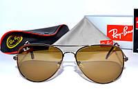 Мужские солнцезащитные очки Ray Ban Aviator (Авиатор)