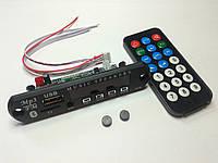 MP3-плеер USB/SD/FM/Bluetooth, модуль с пультом, 12В