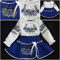 """Вышитый костюм для девочки """"Синеглазка"""", 2-8 лет, 300/250 (цена за 1 шт. + 50 гр.)"""