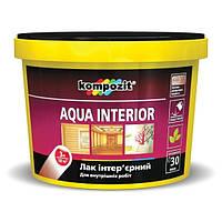 Лак интеръерный шелковисто-матовый AQUA INTERIOR Кompozit (Аква Интериор Композит) 10 л