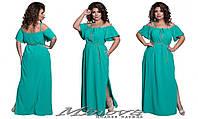 Однотонное платье в пол с открытыми плечиками, с украшением и пояском.