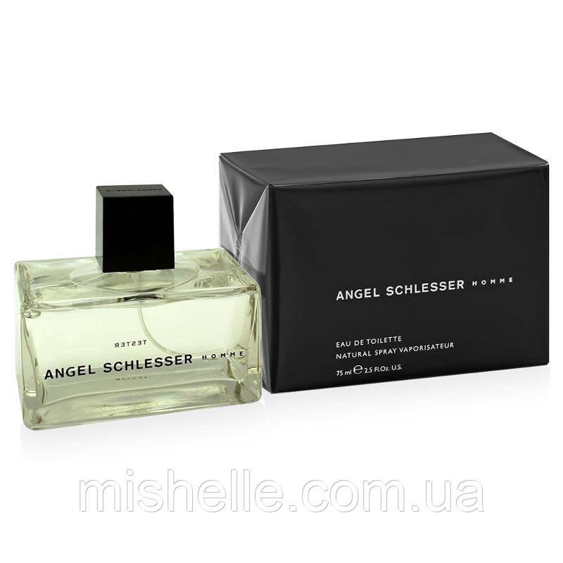 Парфюмированная вода для мужчин Angel Schlesser Homme (Ангел Шлессер Хом), мужской, копия