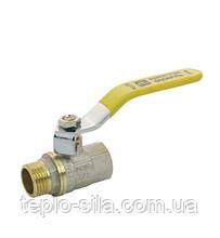 Кран шаровый АБ 1/2'' (15 мм) НВ газ ручка