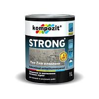 Грунтовка лак для камня STRONG Кompozit (Стронг Композит) 0.9 л