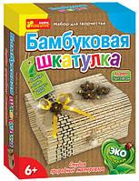 Набор для детей (6+) для творчества БАМБУКОВАЯ ШКАТУЛКА