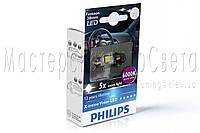 Лампа светодиодная Philips Festoon Blue Vision LED T10.5x38, 6000K, 1 шт / блистер 128596000KX1