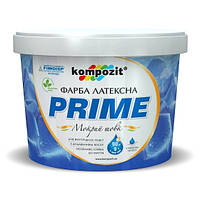 Краска интеръерная латексная PRIME Кompozit (Прайм Композит) 9 л