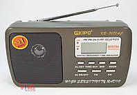 Радиоприемник цифровой Kipo KB-7077 AC (от сети, от батареек)