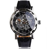 Женские часы Winner Black
