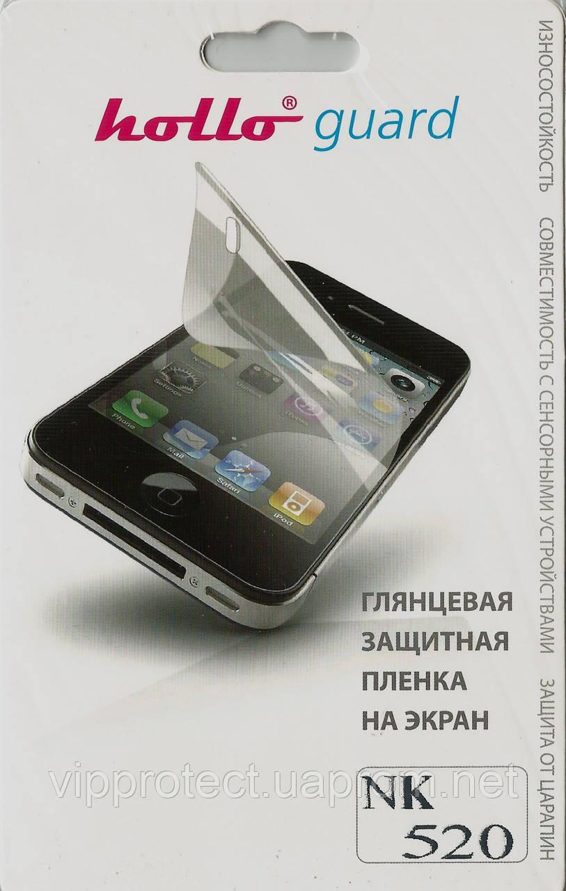 Nokia 520 глянцева плівка Nokia Lumia 521