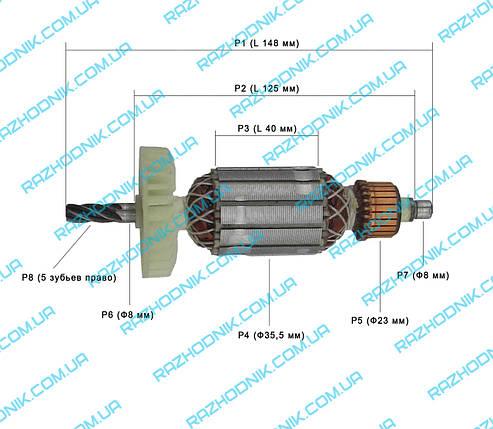Якорь на перфоратор  Hitachi DH24PC3, фото 2