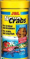 Корм для раков и крабов JBL Novo Сrabs, 250мл/125г