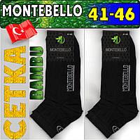 Мужские носки  в сеточку Montebello Турция 41-46р. НМЛ-357