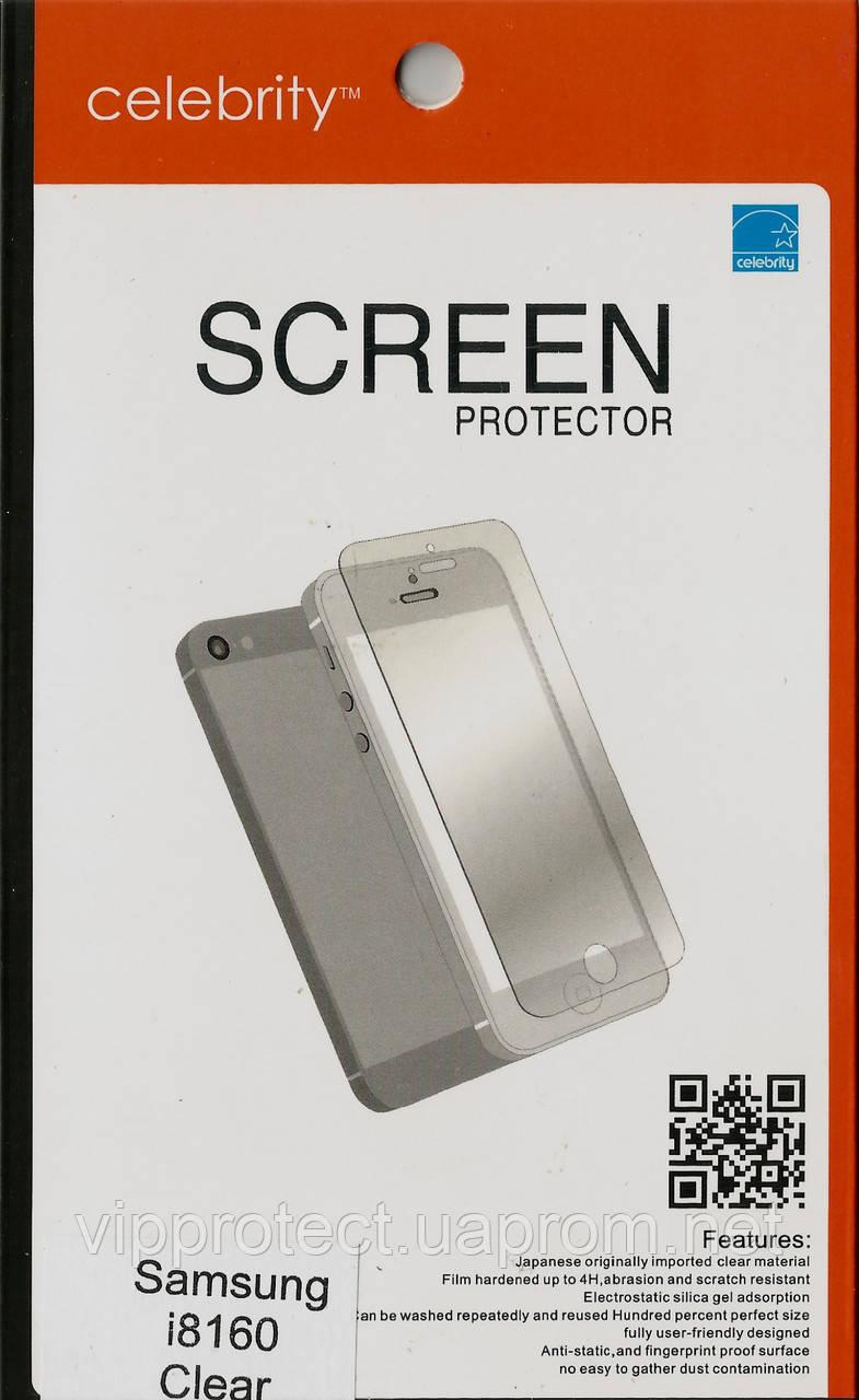 Samsung I8160 Ace 2, глянцевая пленка