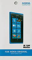 Nokia C5.06, матовая пленка