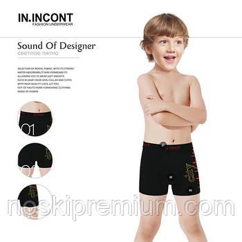 Детские подросток боксёры бамбук In. Incont, 7-15 лет, 3004