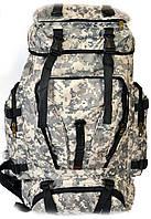 Рюкзак военный, тактический (охота,рыбалка) Пиксель серый