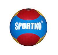 "Мяч ""Медбол"" Sportko 1-2 кг ПВХ"