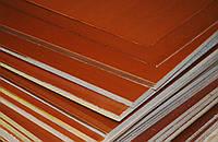 Гетинакс листовой т.5мм