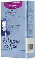 Кофе в зернах Darboven Exklusiv DerEdle 250гр