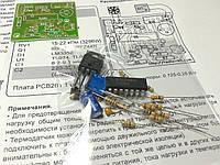 КИТ, набор автоматический регулятор скорости вентиляторов ПК