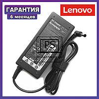 Блок питания зарядное устройство для ноутбука  Lenovo IdeaPad V370, V570, V570c, V575, Z470, Z570