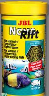 JBL Novo Rift 1000мл/500g корм в виде палочек для растительноядных восточно-африканских цихлид