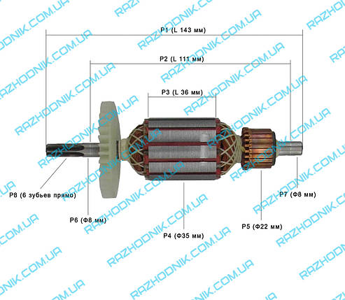 Якір на дриль Bosch PSB 530 RE (Аналог), фото 2