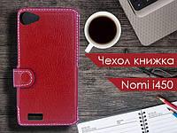 Чехол книжка для Nomi i450 Trend