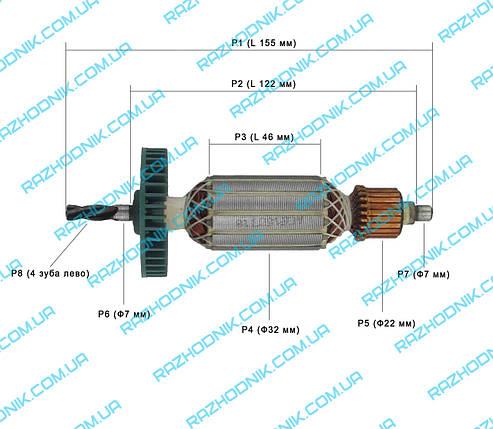 Якір на дриль Makita HP1620,HP1640, фото 2