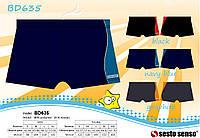 Плавки подростковые Sesto Senso NR BDT 635