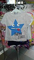 Костюм для мальчика летний серый со звездой