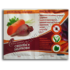 Спасатель свеклы и моркови 3мл + 12мл, пакет (на 2 сотки)