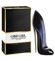 Парфюм для женщин Carolina Herrera Good Girl (Каролина Херрера Хорошая девочка (Гуд Герл))