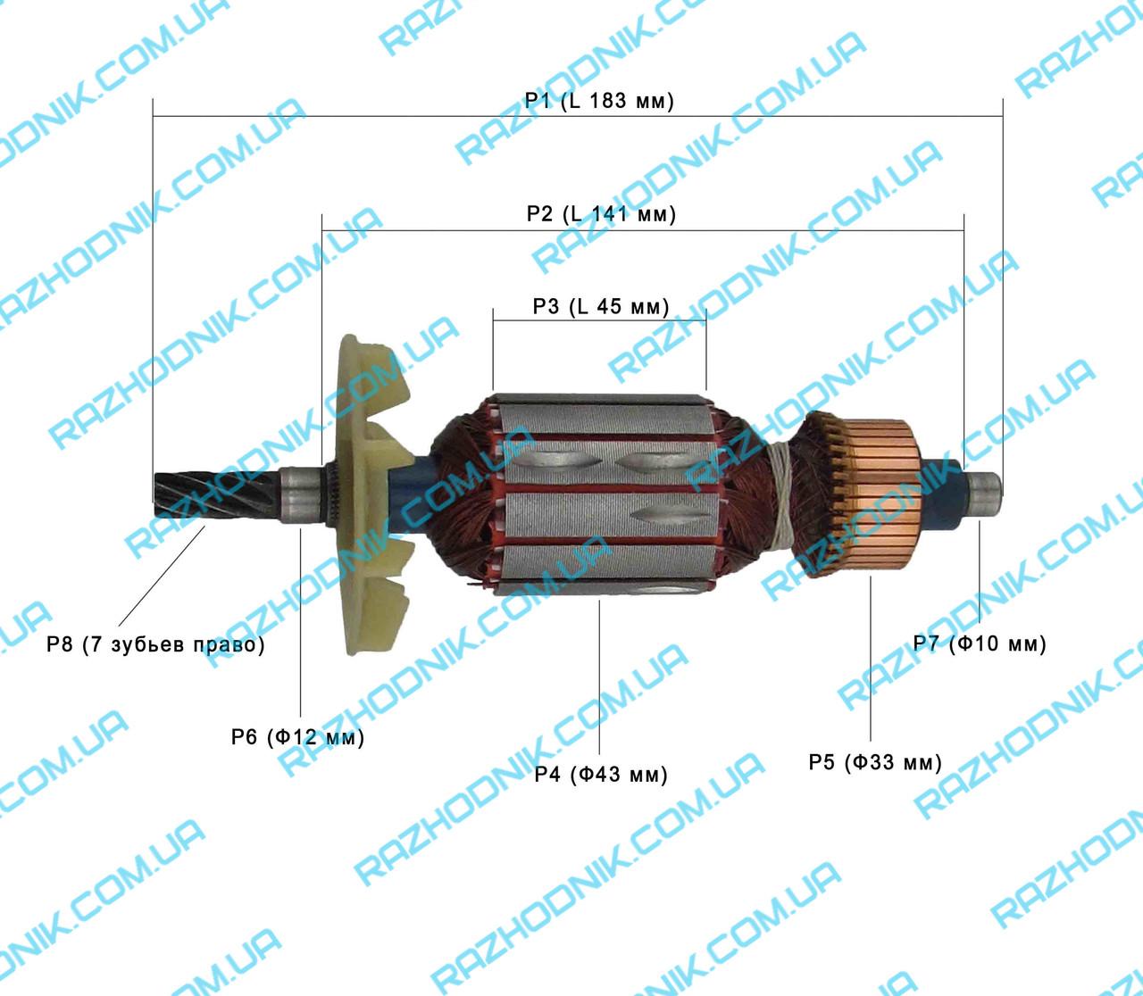 Якір на дриль REBIR 1305 \ 1023 (Урод)