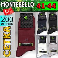 Мужские носки в сеточку высокое качество Montebello Турция ароматизированные 41-44р. НМЛ-360