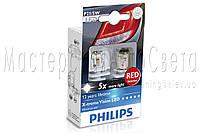 Лампа светодиодная Philips P21/5W RED 12/24V, 2 шт / блистер 12899RX2