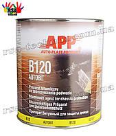APP B120 Мастика AUTOBIT Препарат битумный для защиты днища 1,3 кг