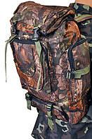 Рюкзак военный, тактический (охота,рыбалка) Дубок